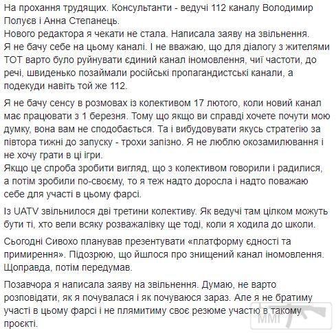 91801 - Украина - реалии!!!!!!!!