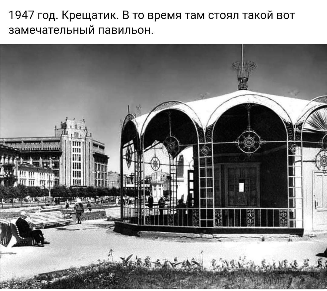 91948 - Мальовнича Україна.