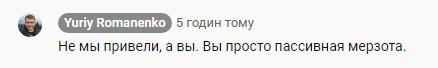 91964 - Украина - реалии!!!!!!!!
