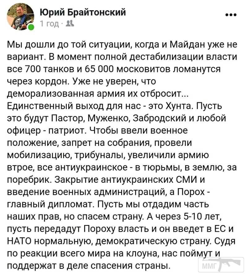 91976 - Украина - реалии!!!!!!!!