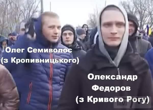 91987 - Украина - реалии!!!!!!!!