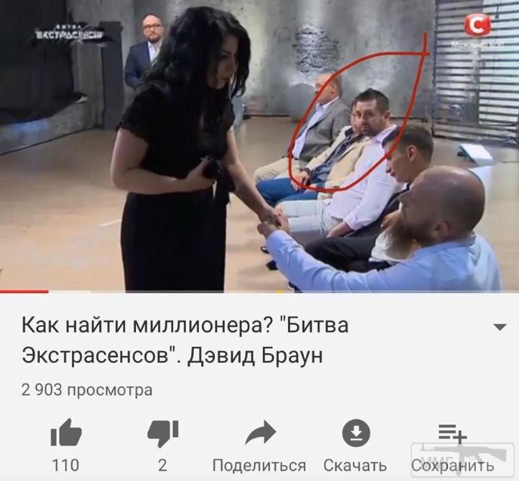 92057 - Украина - реалии!!!!!!!!