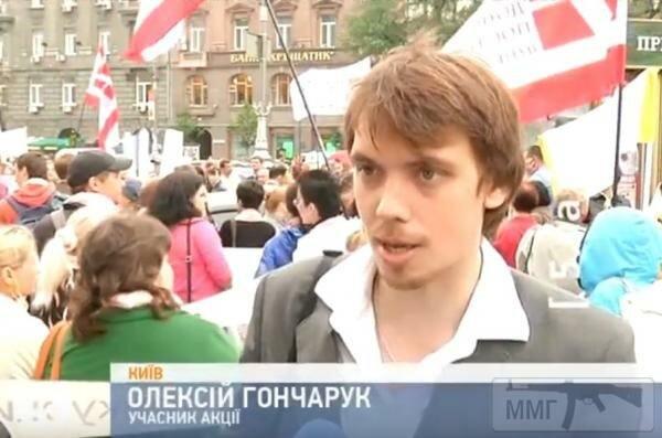 92059 - Украина - реалии!!!!!!!!