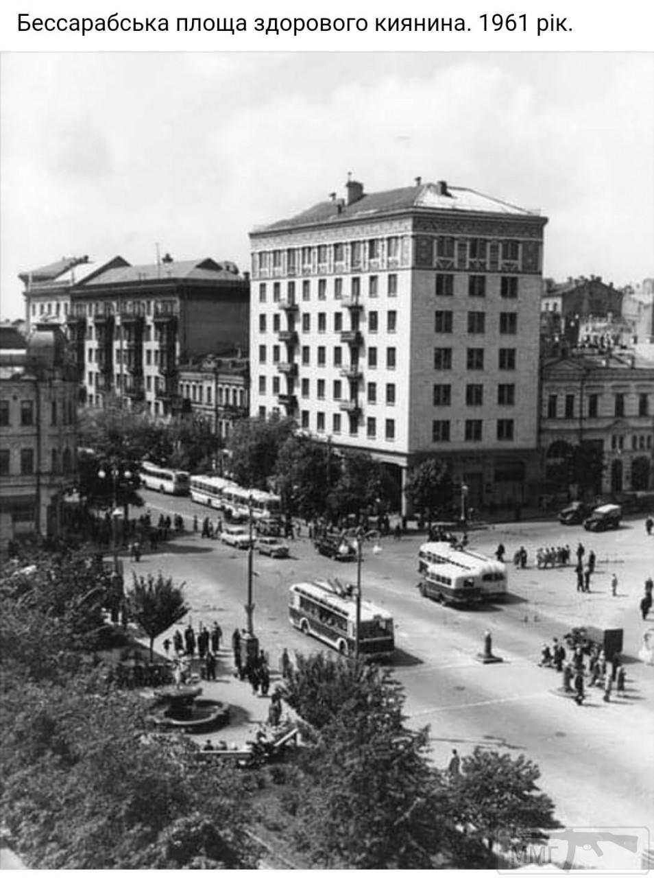 92122 - Мальовнича Україна.