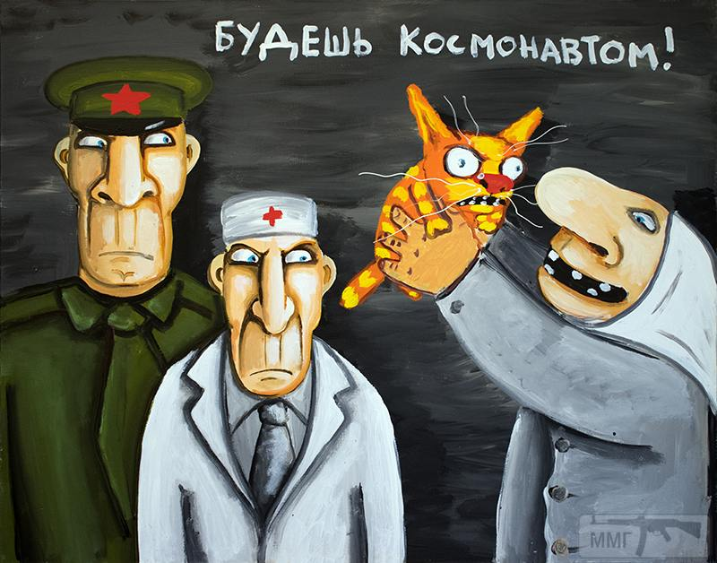 92155 - Живопись
