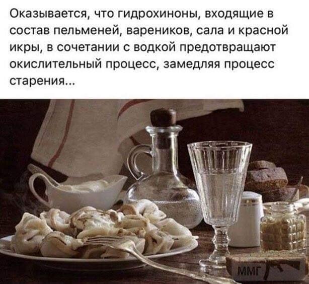92157 - Пить или не пить? - пятничная алкогольная тема )))