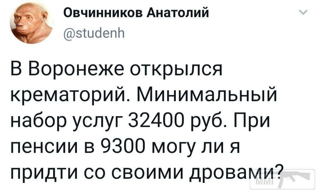 92210 - А в России чудеса!