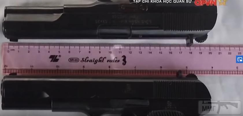 92362 - Пистолет ТТ (Тульский Токарева)