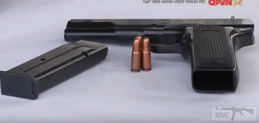 92363 - Пистолет ТТ (Тульский Токарева)