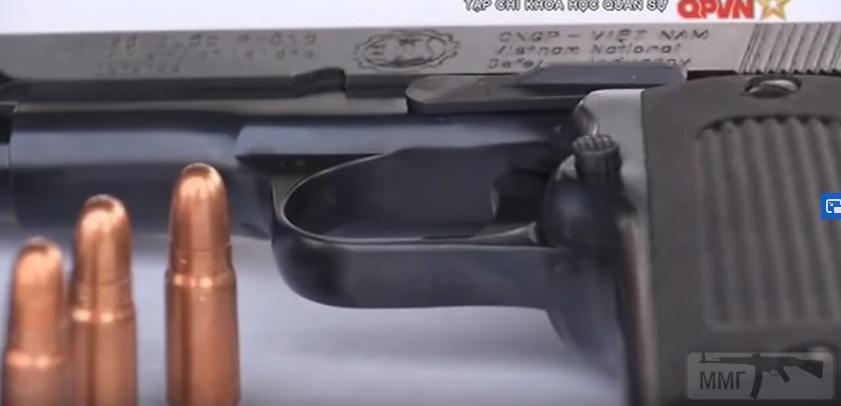 92365 - Пистолет ТТ (Тульский Токарева)