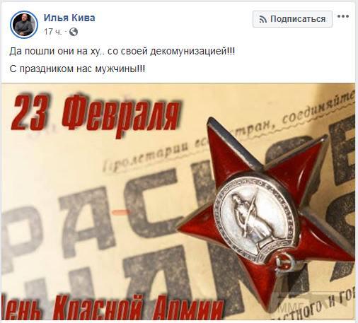 92446 - Украина - реалии!!!!!!!!