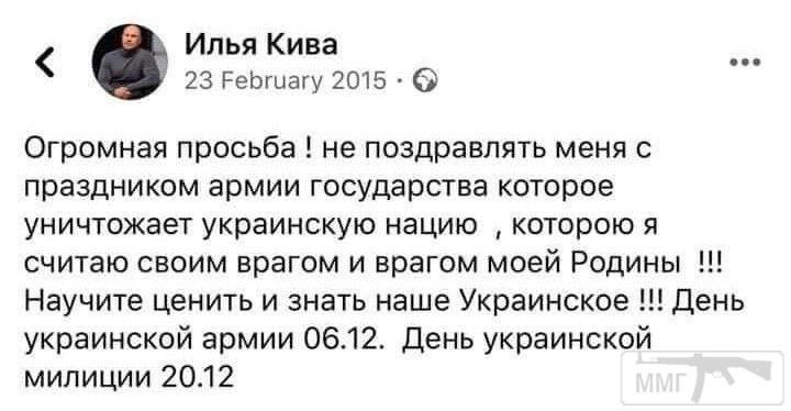 92447 - Украина - реалии!!!!!!!!