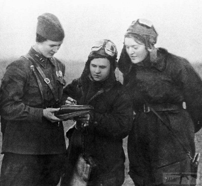 92461 - Женщины на войне.