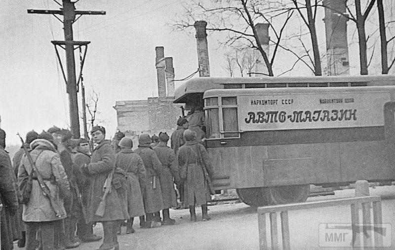 92525 - Зимняя война (1939-1940)