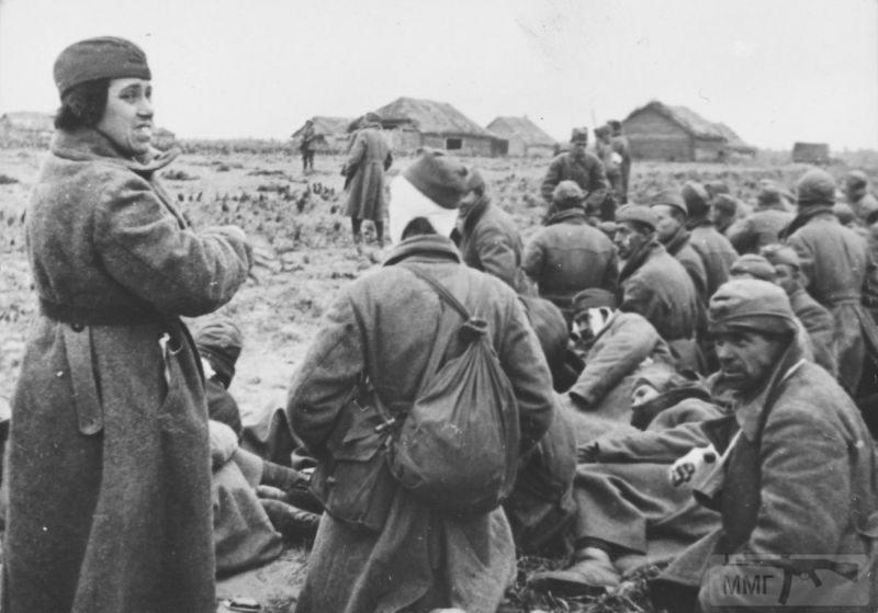 92544 - Женщины в плену.