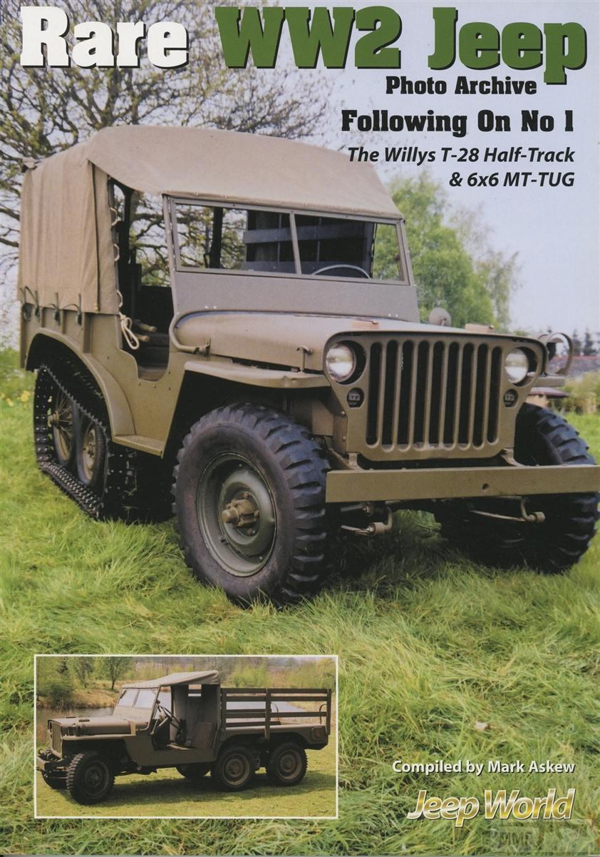 92622 - «Willys МВ» как один из символов войны.