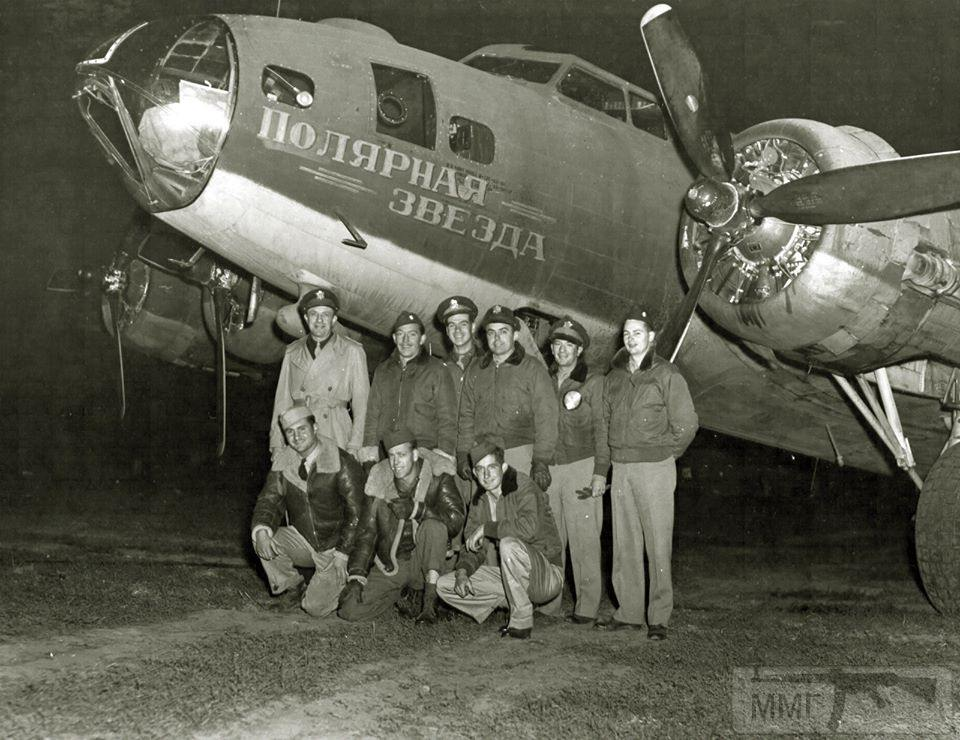 92629 - ВВС Соединенных Штатов Америки (US AIR FORCE)