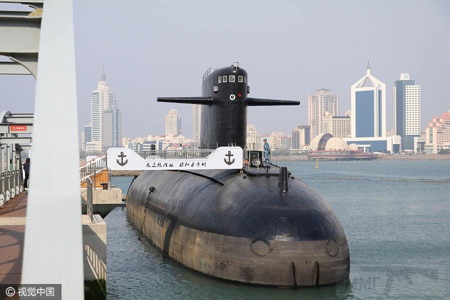 9263 - Атомные субмарины.