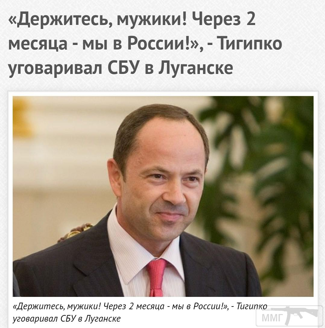 92643 - Украина - реалии!!!!!!!!