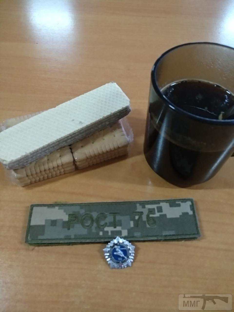 92645 - Копарські дні і будні.