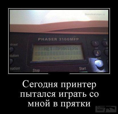 92666 - Супер прикол!