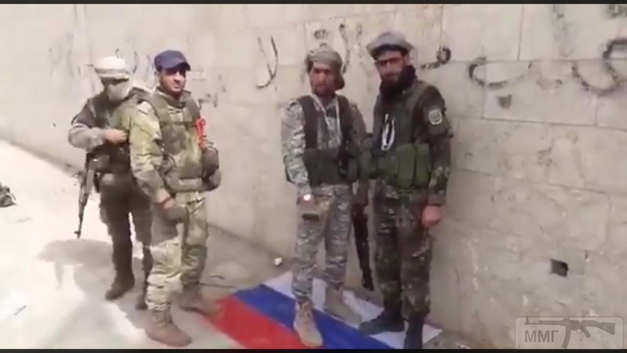 92691 - Сирия и события вокруг нее...