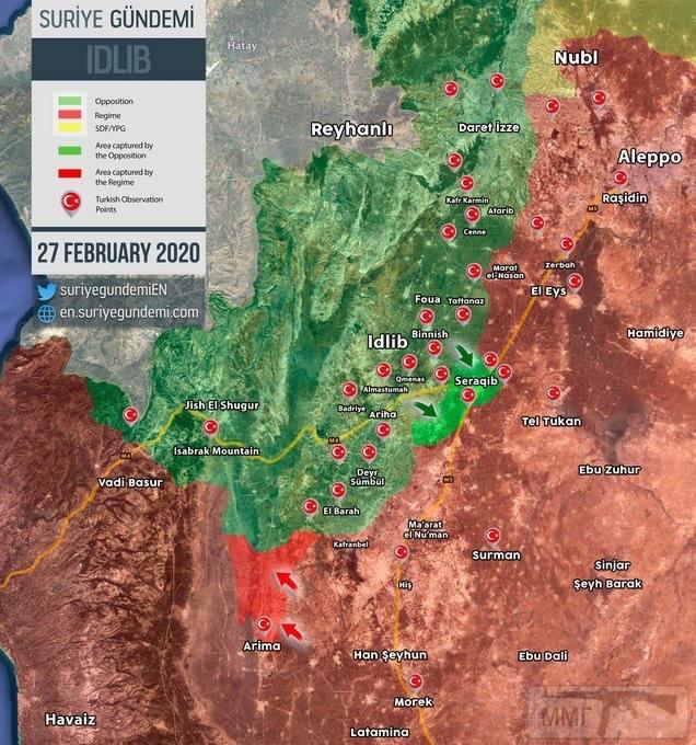 92696 - Сирия и события вокруг нее...