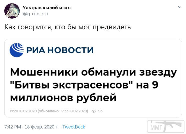 92859 - А в России чудеса!