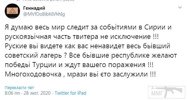92871 - А в России чудеса!