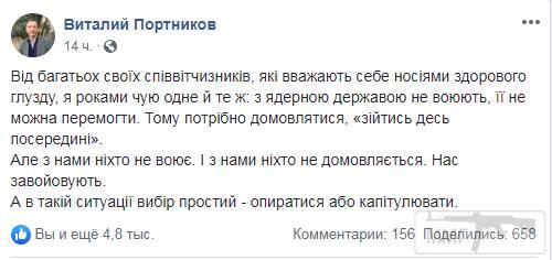 92877 - Украина - реалии!!!!!!!!