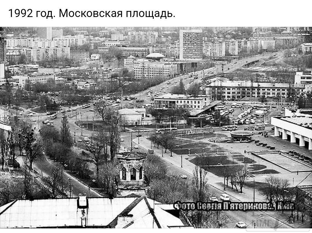 92903 - Киев