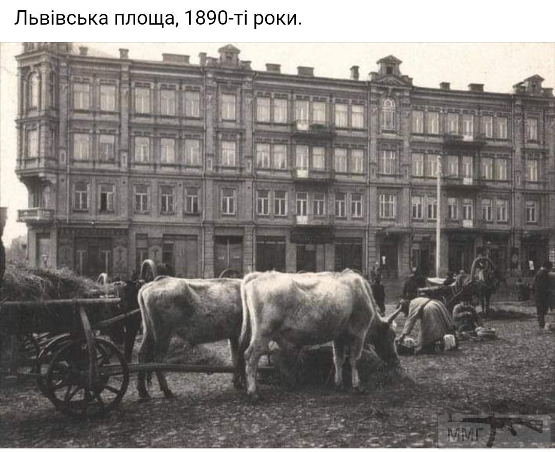 92904 - Киев