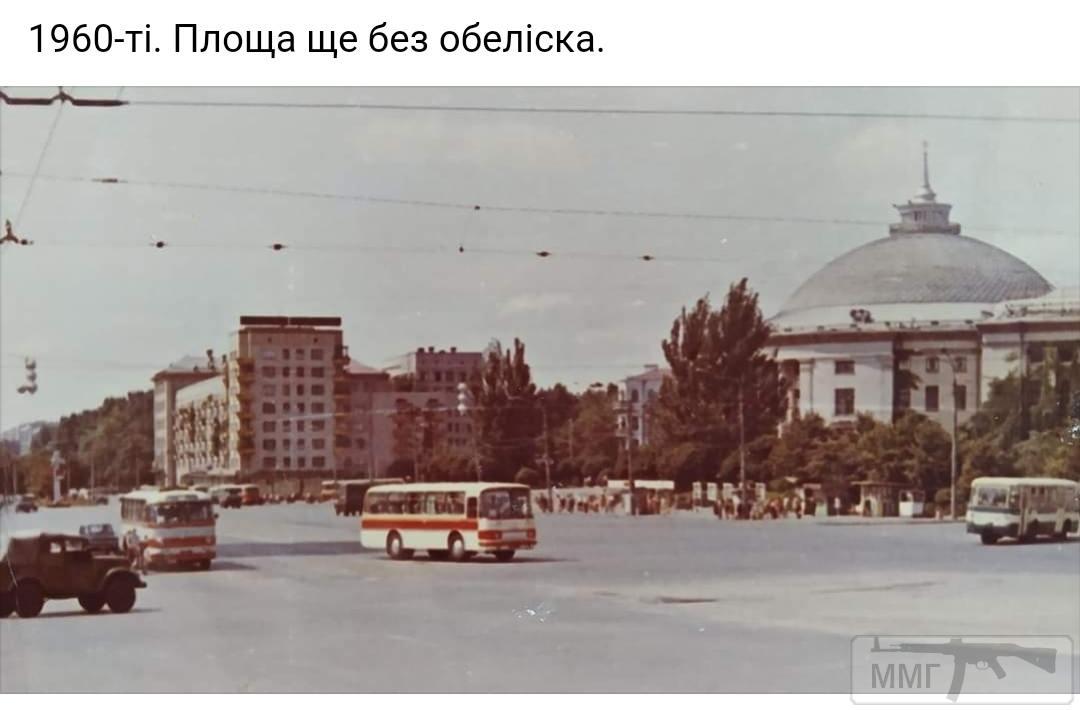 92905 - Киев