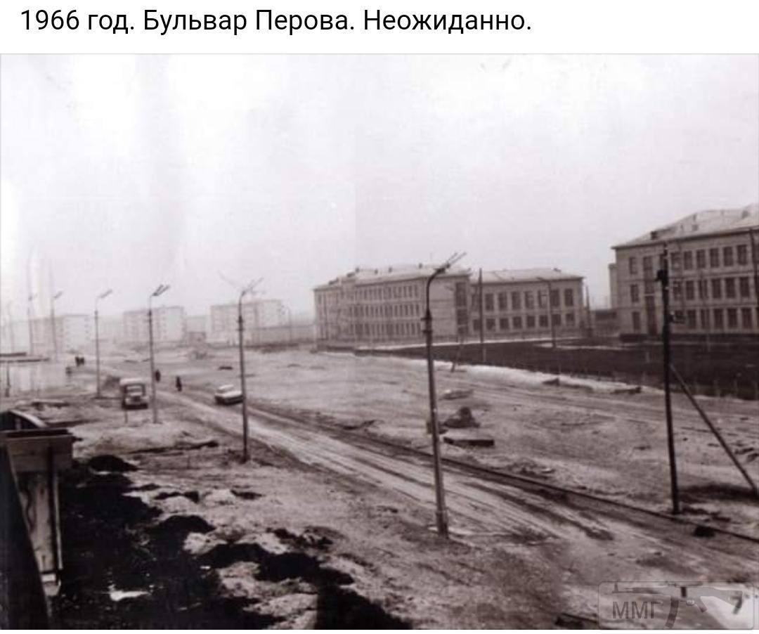 92906 - Киев