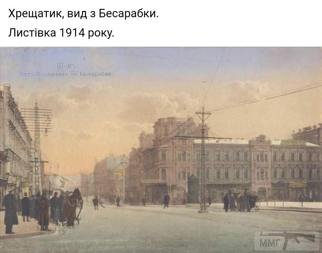 92907 - Киев