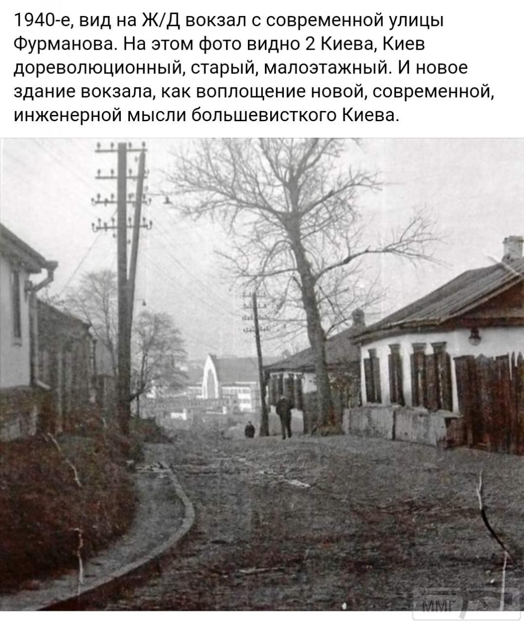 92908 - Киев