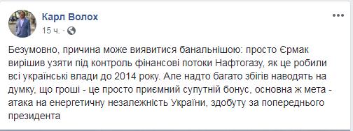 93010 - Украина - реалии!!!!!!!!