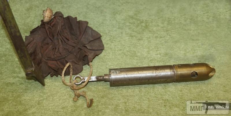 93031 - Створення ММГ патронів та ВОПів.