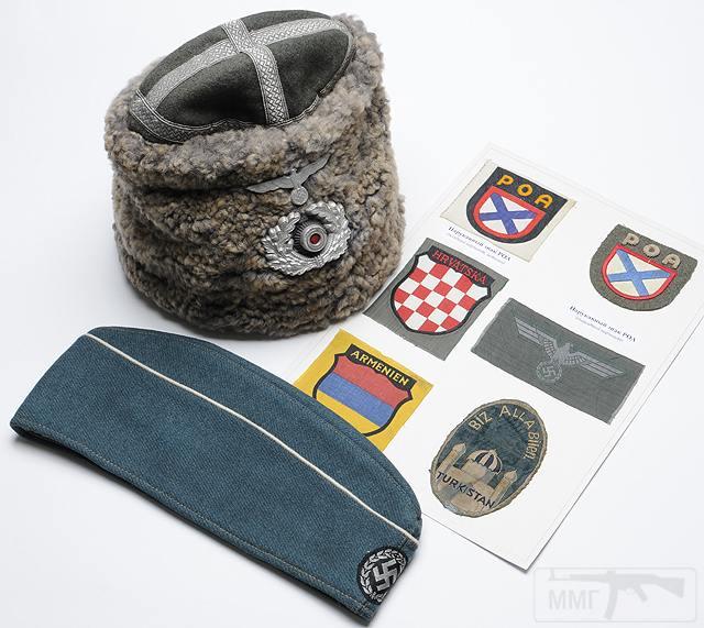 9305 - Локотская республика - русский коллаборационизм WW2