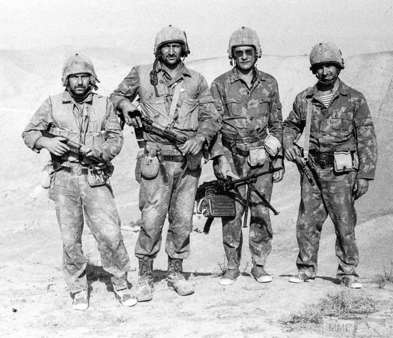 93074 - Афганская война - общая тема