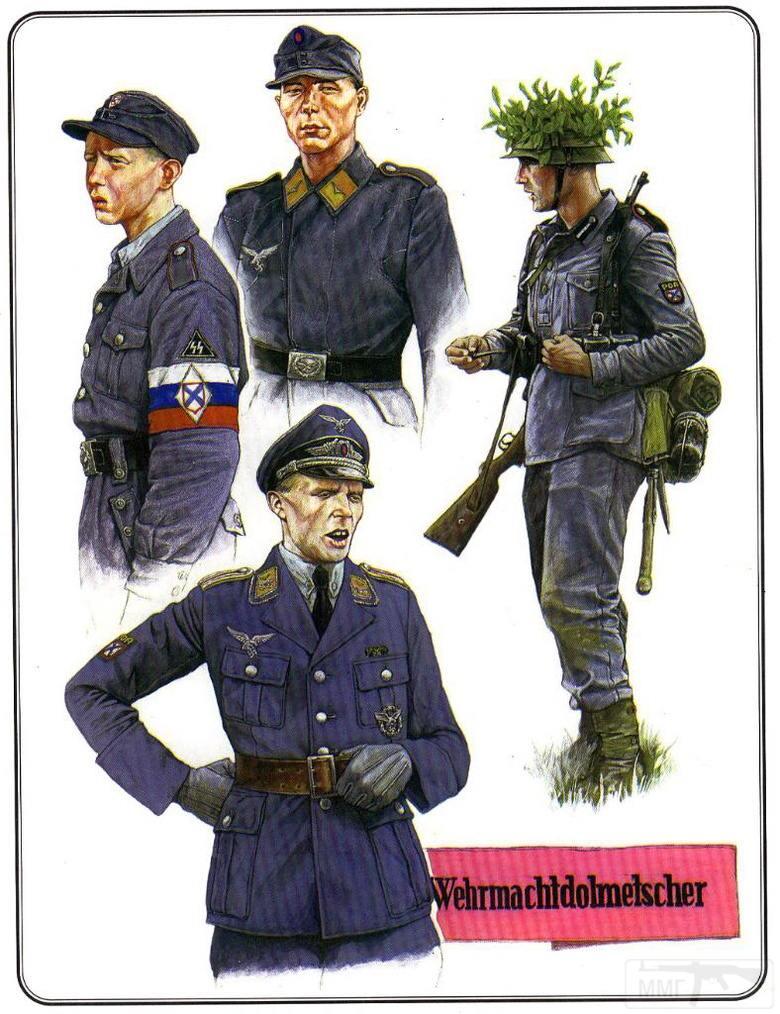 9308 - Локотская республика - русский коллаборационизм WW2