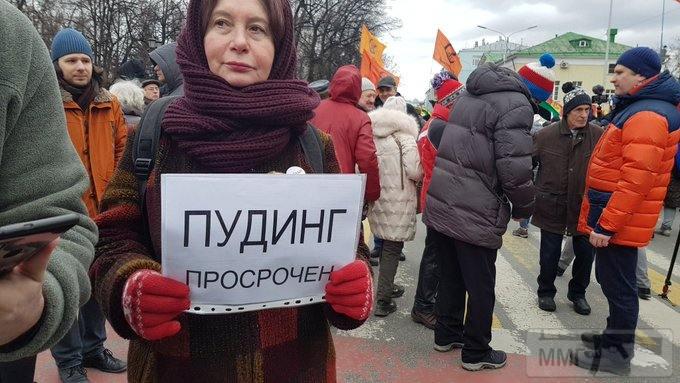 93084 - А в России чудеса!