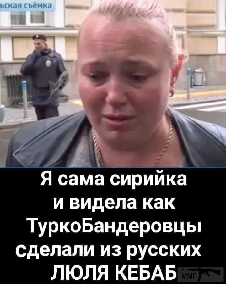 93085 - А в России чудеса!