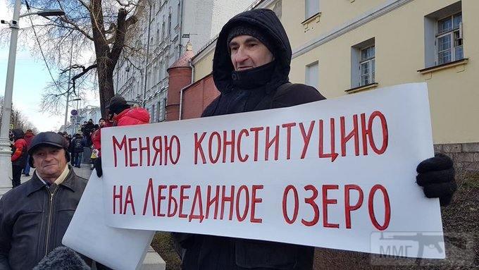 93086 - А в России чудеса!