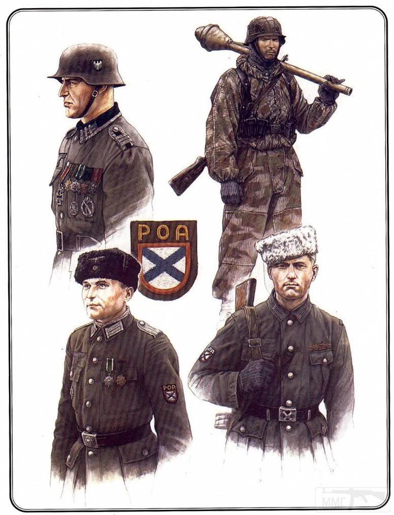 9309 - Локотская республика - русский коллаборационизм WW2