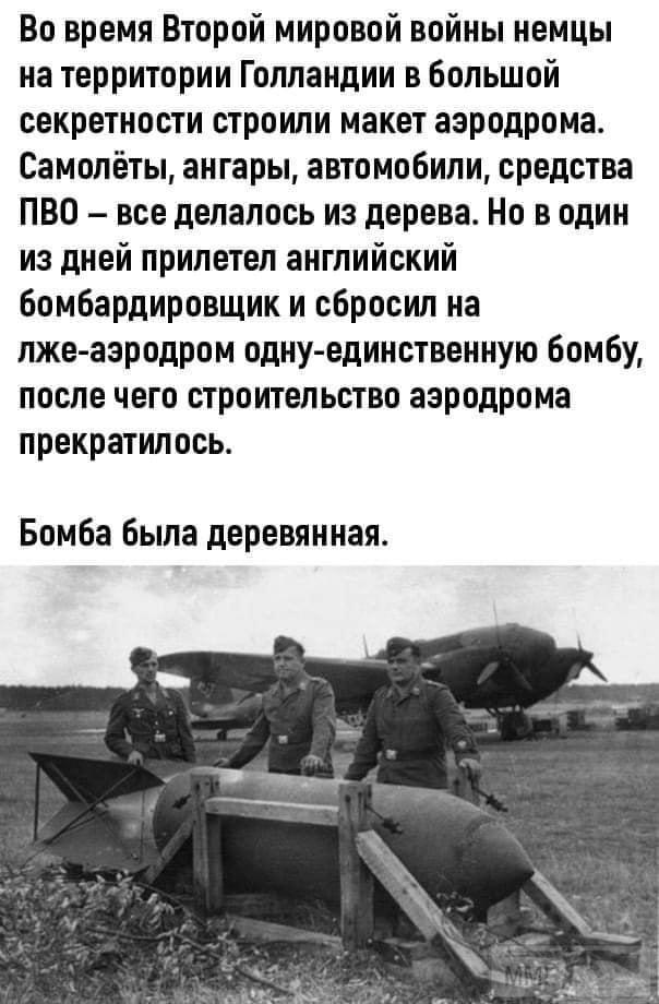 93155 - Военное фото 1939-1945 г.г. Западный фронт и Африка.
