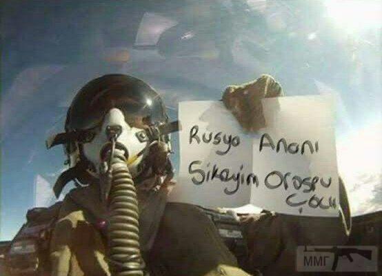 93157 - Сирия и события вокруг нее...
