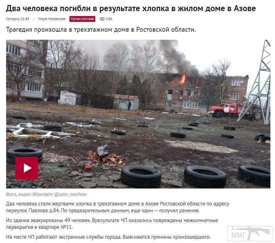 93213 - А в России чудеса!