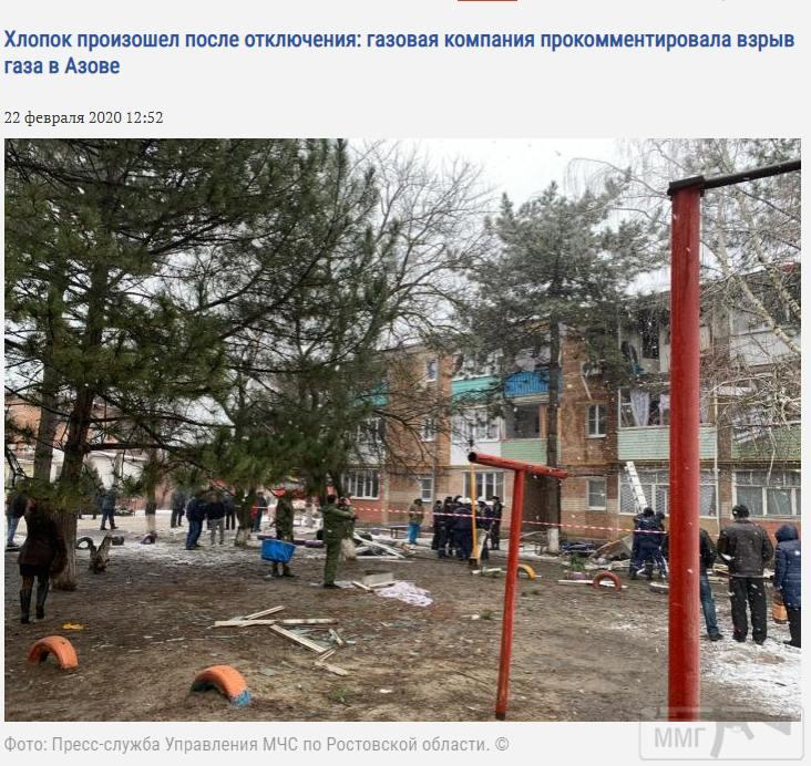 93214 - А в России чудеса!