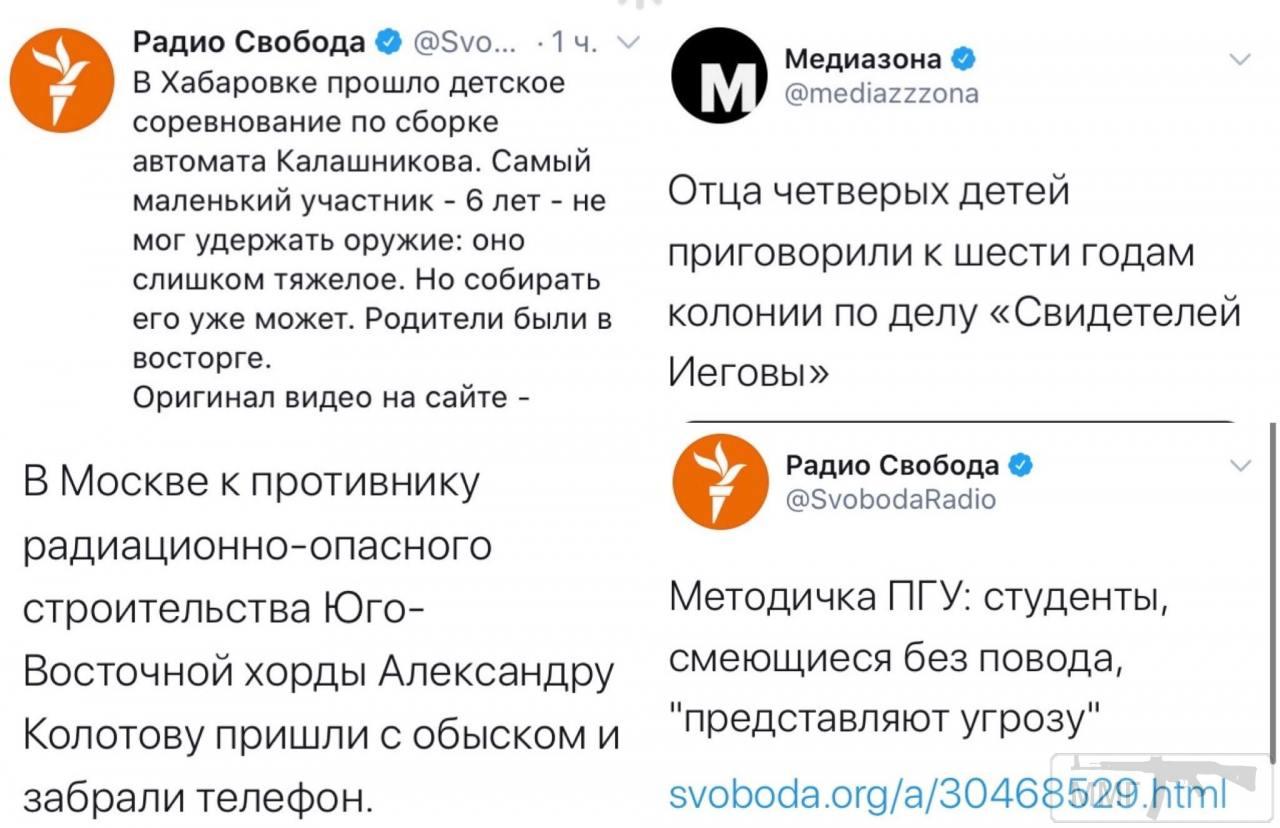 93259 - А в России чудеса!